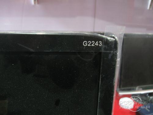 唯一G2243