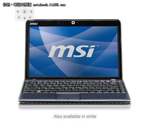 低价轻薄上网本 msi微星U230仅售2999元