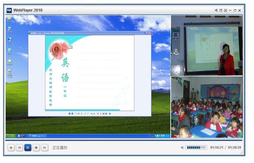 电大学生平台登录_四川电大在线远程教学平台如何累计学习时间