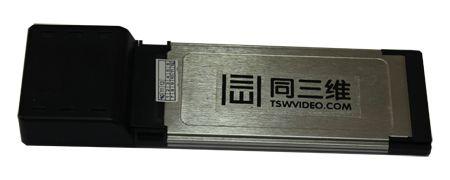 笔记本用高清HDMI采集卡