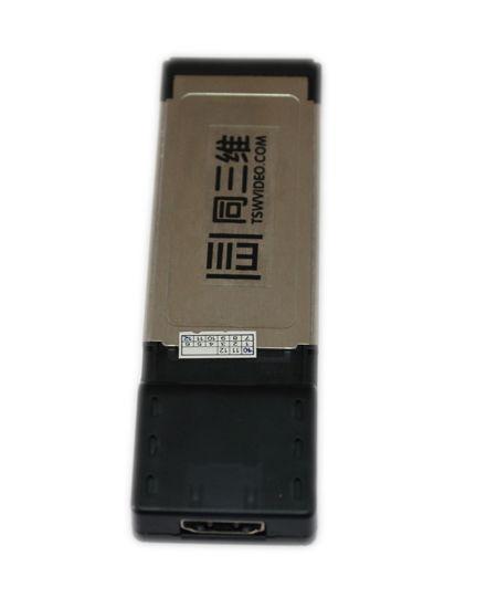 '笔记本用高清HDMI音视频采集卡