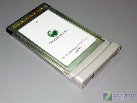 索爱无线上网卡 GC79