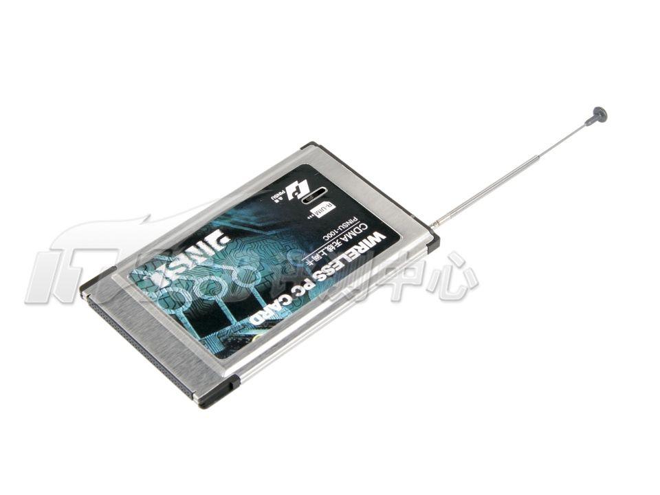 品速(PINSU) 100C无线上网卡外观清晰大图