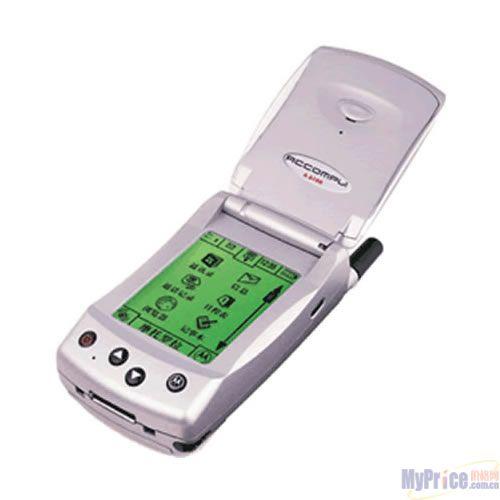 夏普最新手机_【图片】MOTO|摩托罗拉 A6188 手机图片-大图 -MyPrice价格网