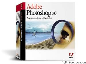 ADOBE PhotoShop 7.0(中文版)