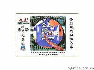 文泰 刻绘 2002