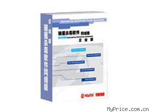 瑞星 网络企业版(400~499服务器端/每个)