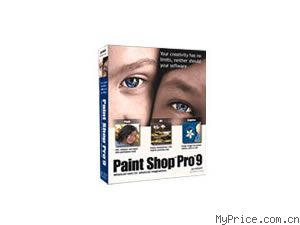 Corel Paint Shop Pro 9