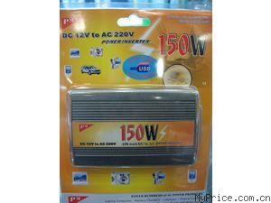 PM 车载变逆器(150W)