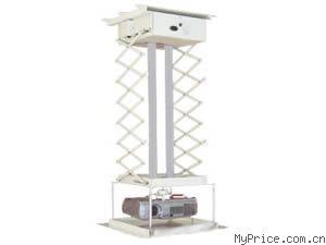 元脉 YM-06电动升降吊架