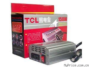 TCL 易电宝(150W)