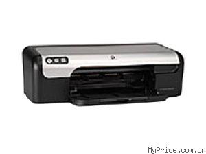 HP Deskjet D2468