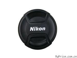 尼康 镜头盖 (58mm)