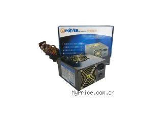 至宝 Epower 550P5
