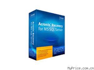 Acronis True Image Echo Enterprise Server 11