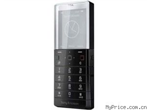 索尼爱立信 Xperia Pureness X5