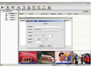 Aolong 校园网视频直播录播系统
