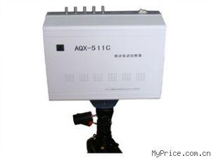 AQX 移动电话切断器AQX-511C