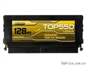 TOPSSD 金标128MB电子硬盘(40pin标准型) TGS40V128M-S