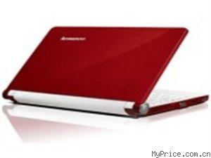 S10(HSI炙酷红)