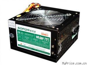 索普达 威酷385节能版(JX-P385)