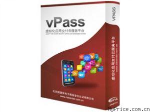 国富安GFA vPass