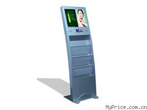 vista 19寸 立式液晶广告机