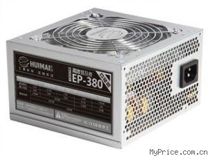 汇迈 高效普及者EP380