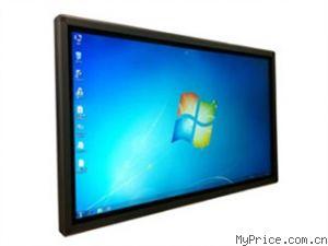 鸿合 交互平板HD-I6530E